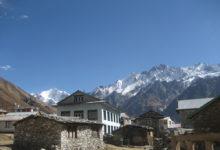 Nepal Highland Treks