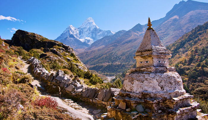 Sagarmatha National Park