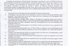 Photo of Nepal Travel Restriction Related to Covid-19