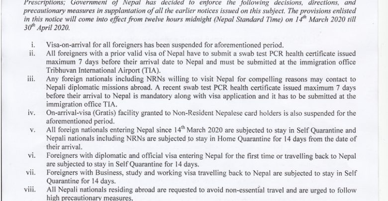 nepal immigration report