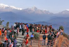 Photo of Pokhara City Sightseeing Tour