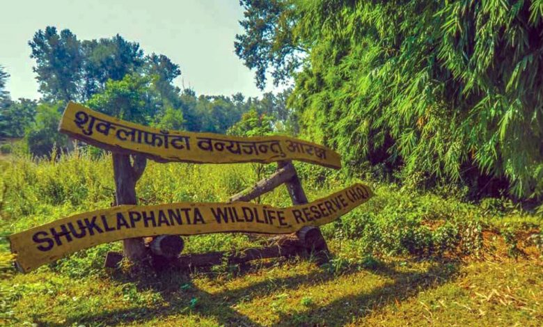 Photo of Shuklaphanta National Park