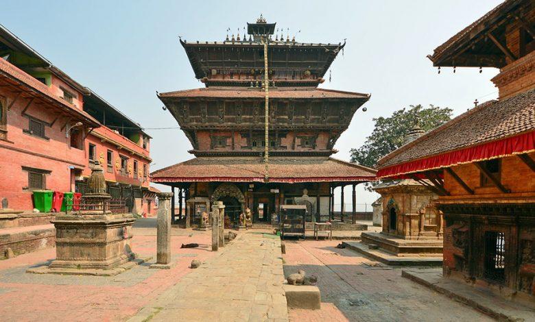 Kirtipur Travel