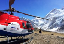 Photo of Kailash Helicopter Services